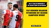 Vijf redenen waarom Feyenoord dit seizoen kampioen wordt...