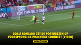 GOAL! Ronaldo zet de Portugezen op voorsprong na prachtige counter! (VIDEO)