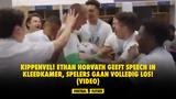 KIPPENVEL! Ethan Horvath geeft speech in kleedkamer, spelers gaan VOLLEDIG los! (VIDEO)