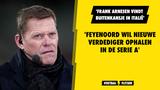 'Feyenoord wil nieuwe verdediger ophalen in de Serie A'