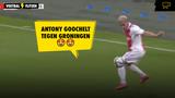 Wat een heerlijke aanname! Antony goochelt tegen FC Groningen (VIDEO)