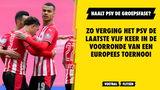 Zo verging het PSV de laatste vijf keer in de voorronde van een Europees toernooi