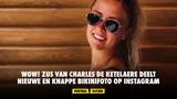WOW! Zus van Charles De Ketelaere deelt nieuwe en knappe bikinifoto op Instagram