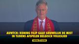 AUWTCH: Koning Filip gaat gruwelijk de mist in tijdens afspelen Belgisch volkslied